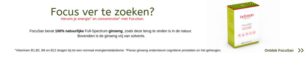 FocusSan-ginseng